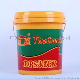 雷庭dps永凝液 无机透明防水剂 混凝土保护剂