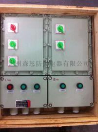 BXM8050防爆照明配电箱生产厂家