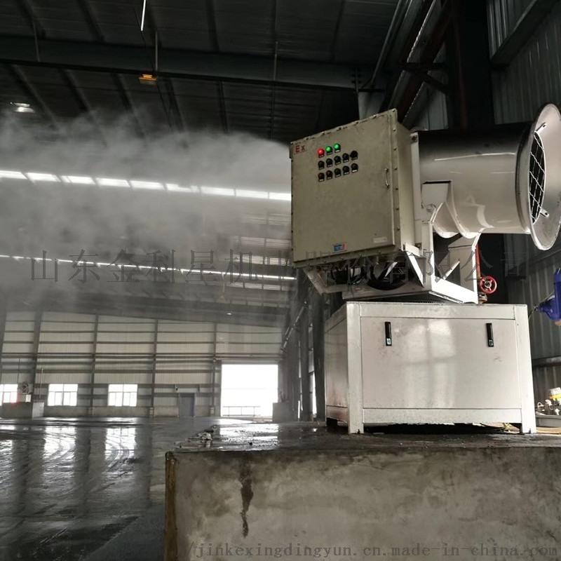 煤场沙场料场专用除尘环保喷雾装置雾炮风机