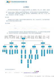 上海供应梓冠高精度光纤时间传递系统