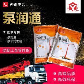 福建漳州市生产地泵润滑剂工厂-新闻