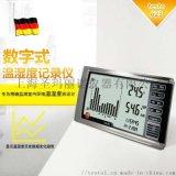 德图625/623数字式高精度温湿度计气压记录仪