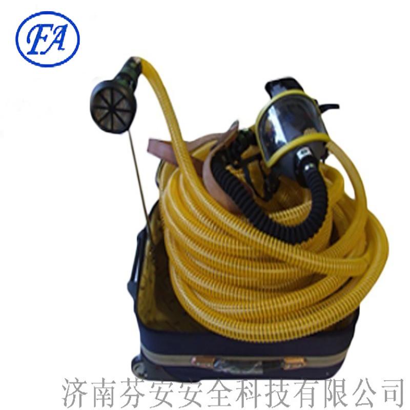 空氣呼吸器 自吸式長管呼吸器+FA長管呼吸器