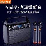 欧派乐器专用蓝牙音响吉他音箱充电便携户外卖唱伴手提