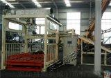 活性炭碼垛裝置、陝西自動碼垛裝置公司