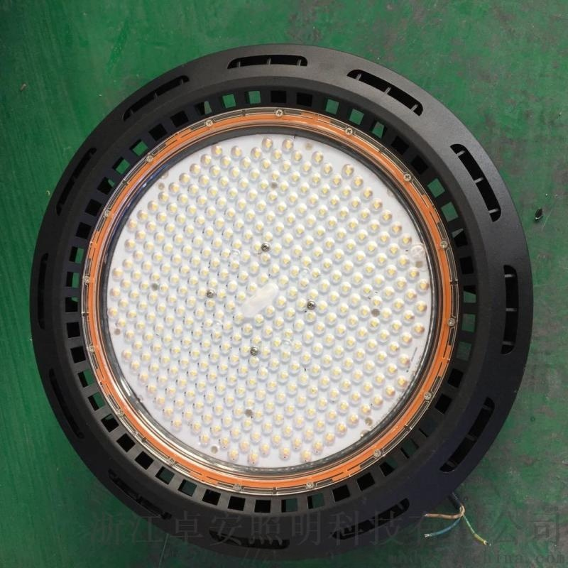 LED高顶灯 LED高顶灯ZGD268