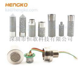 恒歌生产不锈钢温湿度传感器防护罩温湿度传感器外壳