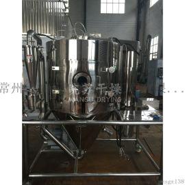 常州皖苏干燥设备厂家供应优质面包糠干燥机