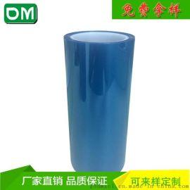 硅胶保护膜 双层防静电保护膜 服务周到
