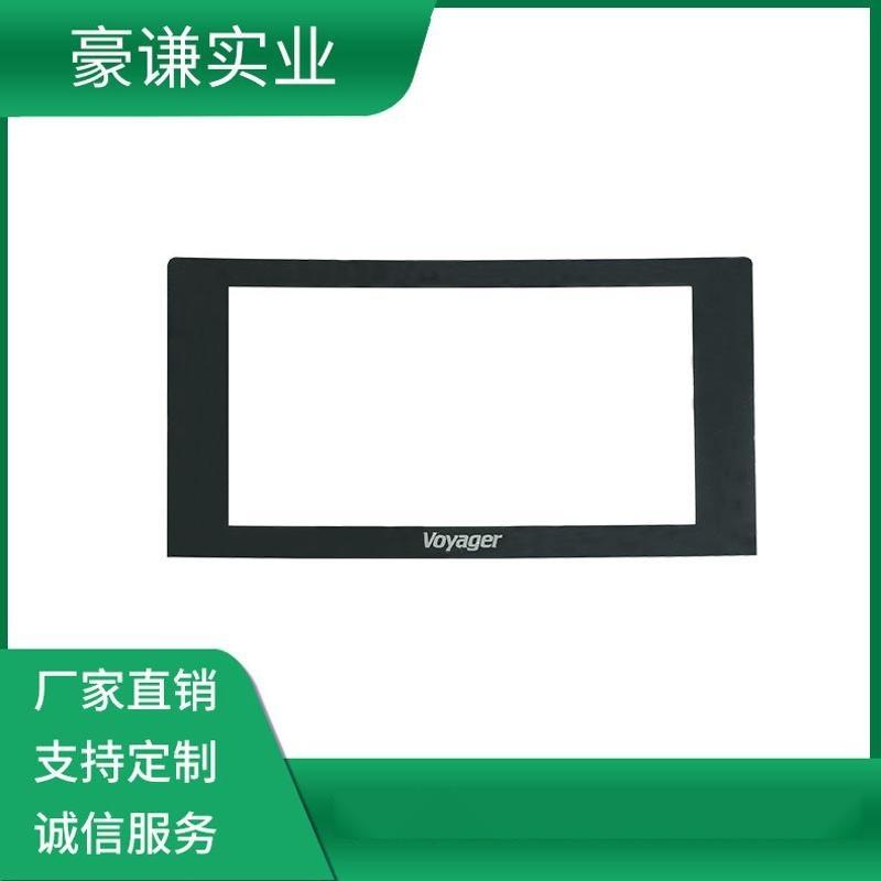 定制丝印亚克力面板 视窗面板 价格优惠 量大从优