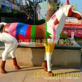 厂家直销酒店会所KTV公园景点商场玻璃钢工艺品仿真大型小马