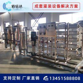 大型立式純水機去離子直飲淨水機器大型工業提純