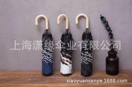 弯柄折叠伞、弯柄自动三折商务晴雨伞、广告礼品折叠伞定制
