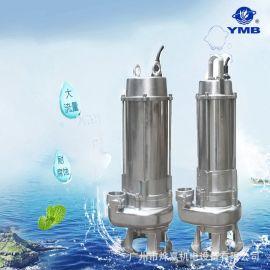 厂家直销无堵塞 立式污泥抽水泵 潜水排污泵  潜污泵 高效潜水泵