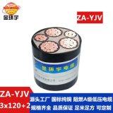 金環宇 yjv電纜廠家 直供 國標 yjv阻燃電纜ZA-YJV3X120+2X70平方