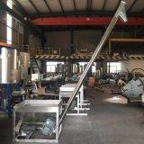 專業生產不鏽鋼螺旋輸送機 螺旋提升機廠家直銷