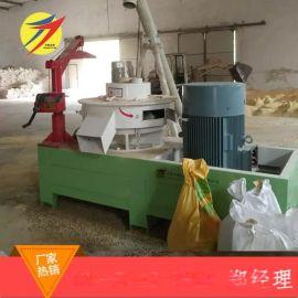 立式环模燃料颗粒机 1吨木材加工颗粒设备 厂家直销生物质燃料机