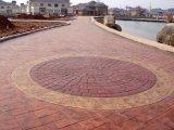 供應山西新型地坪材料高強度藝術彩色壓花地坪,步行街道路