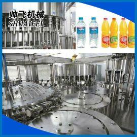 食品饮料 灌装机 水处理灌装机 果汁饮料灌装机 矿泉水灌装机