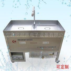 厂家直供  防毒、消防面罩超声波清洗机、呼吸器清洗机 专用机型