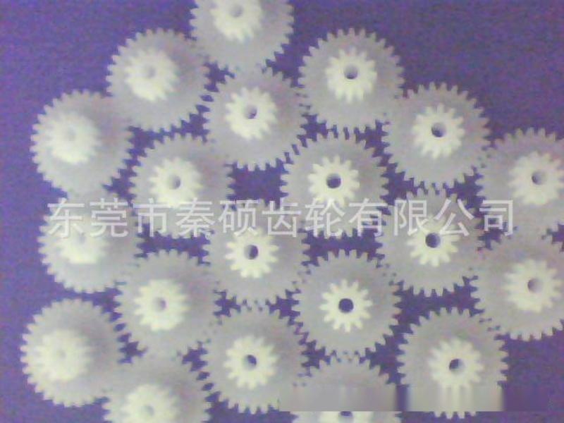 供應0.5*30T+8T塑膠齒輪 玩具標準齒輪耐磨損低噪音