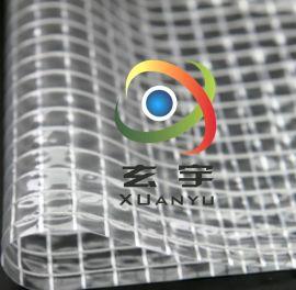 生产供应**PVC大网格透明布  网眼布 1CM格子0.5mm透明布