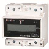單相導軌式安裝遠程通斷電電錶(4P)