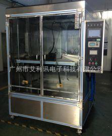 垂直滴雨試驗裝置  IPX12-02
