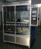 垂直滴雨试验装置  IPX12-02