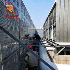 厂家定制空调机组声屏障 金属建材防火防水隔音墙声屏障