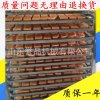 全自动台烤红肠蒸煮烟熏炉大型不锈钢豆制品熏蒸炉