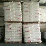 LLDPE 沙伯基础(原GE) 218W 吹塑 薄膜级 通用级原料 大量现货