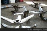 高混機槳葉 高速混機拌料機  混料機槳葉