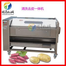 自动红薯毛棍去皮清洗机 芋头清洗去皮机厂家