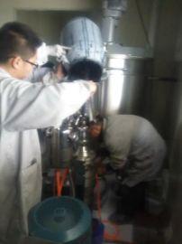 石墨烯  设备SGN石墨烯水性浆料研磨分散机