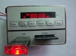 音响MP3解码板(SB-08)