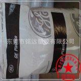 PEI/沙伯基础(原GE)/2212研磨玻璃纤维增强级
