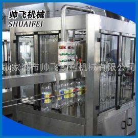 CGF全自动矿泉水灌装设备 食品灌装机