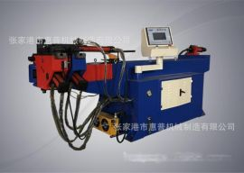 液压弯管机 DW50数控 单头弯管机采购