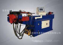 液壓彎管機 DW50數控 單頭彎管機採購