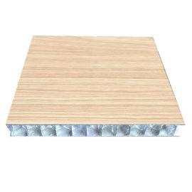隔音廠家直銷醫院KTV酒吧專用吸音鋁蜂窩板規格定制