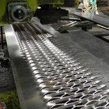 不鏽鋼防滑板 防滑板 鱷魚嘴防滑板
