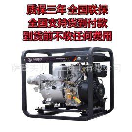 4寸泥浆泵 抽泥浆 污泥专用柴油自吸水泵 100MM口径