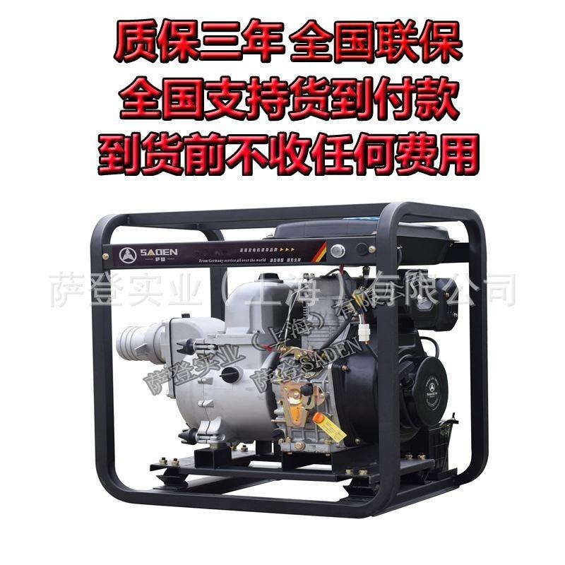 4寸泥漿泵 抽泥漿 污泥專用柴油自吸水泵 100MM口徑