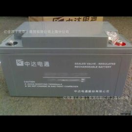 3.7V鋰電池