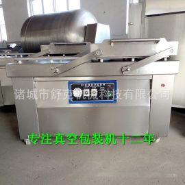 自动包装机 全自动封口机 专业包装食品机械设备 真空包装