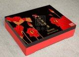 木製提籃式古代月餅盒 月餅包裝木盒