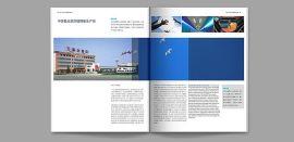 产品摄影,产品画册设计和印刷一站式服务