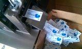 试纸、血糖仪片包装机