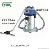 广东品牌吸尘吸水机价格,办公室用地毯吸尘器